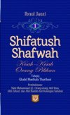 Shifatush Shafwah 1